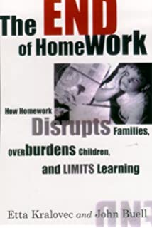 ECE        Homework No   NBC   Epub How to Raise a Brighter Child Pre Order
