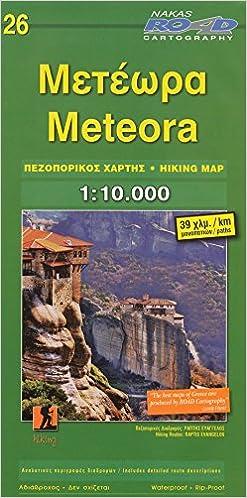 Meteora Greece Kalabaka Street Map Orama Road Editions