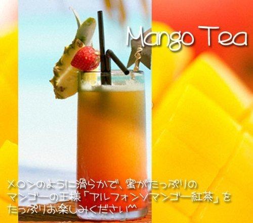 [Fruit tea] mango tea ''Mango Tea'' (1000g) [for business]