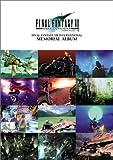 Final Fantasy VII International Memorial Album