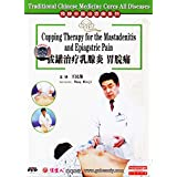 Traditional Chinese Medicine Cures All Diseases - Cupping Treatment for the Mastadenitis and Epiagstric Pain by Wang Minji DVD