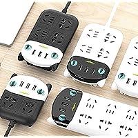 International Power Board Strip 4 Way Socket 3 USB Charging Ports w/Surge Protector 1.8m (4 Outlet 3 USB Black)