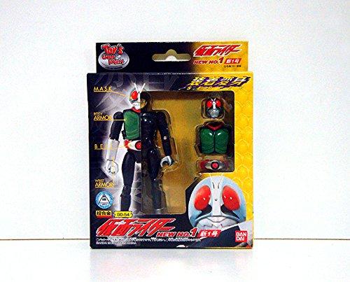 Sochaku Henshin Kamen Rider New No.1 Toys Dream Exclusive
