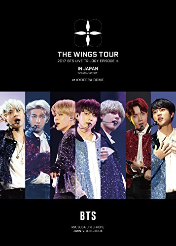 방탄소년단 2017 BTS LIVE TRILOGY EPISODE III THE WINGS TOUR IN JAPAN ~SPECIAL EDITION~ at KYOCERA DOME 교세라돔(첫 한정반)【특전 B2포스터(도안C)】[Blu-ray]