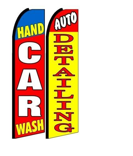 hand car wash - 9