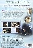 TV Series - Ai Ga Ugoku Toki [Japan DVD] EMOT-104