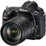 Nikon D850/24-120 4G ED VR KIT D850 DSLR Camera with 24-120 f/4G ED VR Lens Kit, Black (VBK520XA)