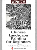 """How To"" Series: Chinese Landscape Painting for Beginners"