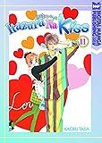 Itazura na Kiss Volume 11 (Manga)