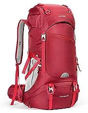 HOMIEE Vandringsryggsäck 50 l, vattentät vandringsryggsäck med regnskydd, arbetsbesparing andas lätt utomhus sport vandring skidåkning bergsklättring camping ryggsäck med vätskesystem