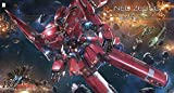 Bandai Hobby 1/144 HGUC Neo Zeong Gundam Unicorn