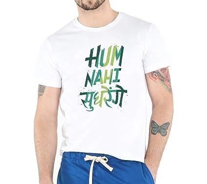 e1d2b88c Generic Men's Cotton Hum Nahi Sudhrenge Printed T-shirt (White, Small)