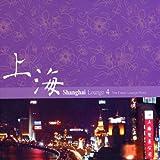 Shanghai Lounge 4