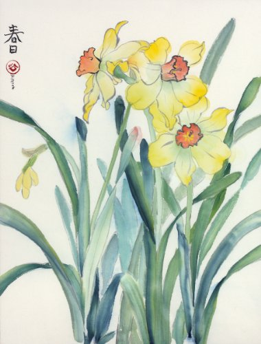 Yellow Daffodils No. Print of Chinese Brush Painting,