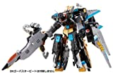 Tokumei Sentai Go-Busters Buster machine SJ-05 stag beetle