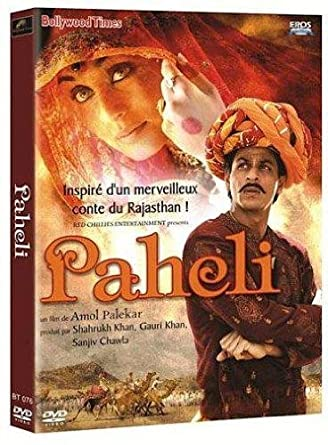 Paheli Movie Full Download For Free