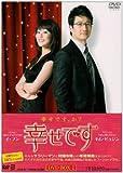[DVD]幸せです DVD-BOX1