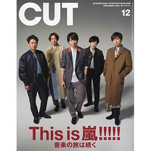 CUT 2020年 12月号 表紙画像