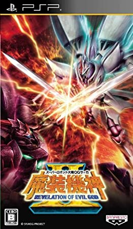 Super Robot Taisen OG Saga: Masou Kishin II - Revelation of Evil God [Japan Import]