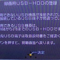 Amazon Co Jp Seagate Hdd 外付けハードディスク 4tb Usb3 0 テレビ録画対応 Expansion Sgd Fnx040ubk エレコム Usbハブ 3 0 4ポート バスパワー ブラック U3h Fc01bbk パソコン 周辺機器