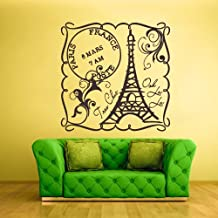 Wall Vinyl Sticker Decals Decor Art Bedroom Design Mural Paris Stamp Tower Eifel Cute (Z820) by StickersForLife