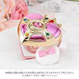 Sailor Moon S Miracle Romance Cosmic Heart Teak