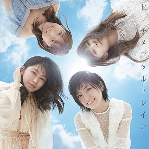 53rd Single「센티멘탈 train」 첫 한정반 Single, CD+DVD, Limited Edition, Maxi
