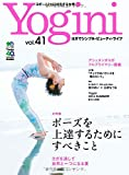 Yogini41 エイムック (エイムック 2898)