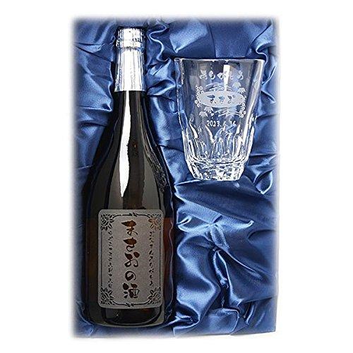 名入れ 焼酎&名入れ グラス1客セット(會津 麦焼酎 麦玄武 720ml) B019JPD1DY