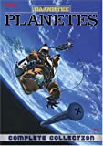 Planetes: Complete Collection