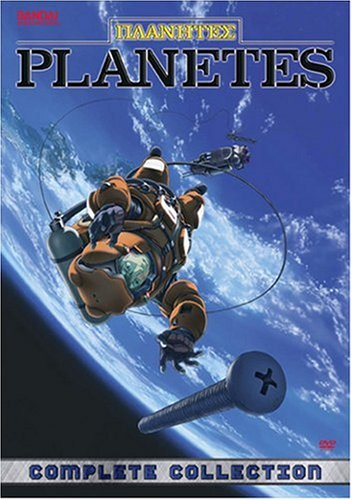 Planetes: Complete Collection by Bandai