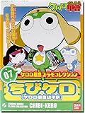 Keroro Gunso Plamo Collection 07 Keroro Childhood Ver by Bandai