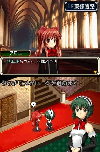 Quiz Magic Academy DS: Futatsu no Jikuu Koku [Japan Import]