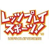 レッツプレイスポーツ EyeToy対応