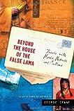 Beyond the House of the False Lama, George Crane, 0060524413