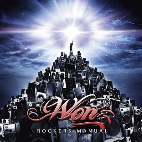 CD : Won - Rocker's Manual (Vol. 4) (Asia - Import)