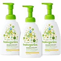 3 Pack Babyganics Baby Shampoo + Body Wash 16oz Pump Bottle (Chamomile Verbena)