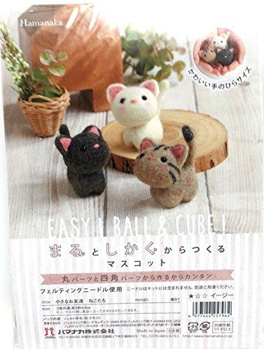 Hamanaka Small friends Cats H441- 483 needle felting kits
