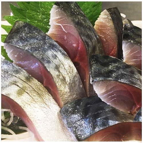 しめさば 酢〆さば 開き 片身1枚 サバ さば寿司 お刺身 酒のアテ おつまみ バッテラ 鯖