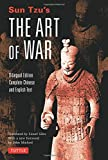 img - for Sun Tzu's The Art of War: Bilingual Edition Complete Chinese and English Text book / textbook / text book