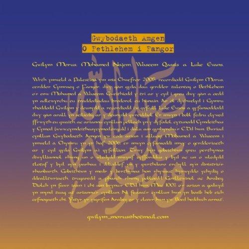 salam-unity-mix