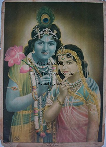 MAN-HAR RADHE SHYAM ORIGINAL OLEOGRAPH ON PAPER