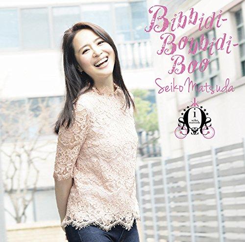 Bibbidi-Bobbidi-Boo(初回限定盤A)(DVD付) CD+DVD, Limited Edition