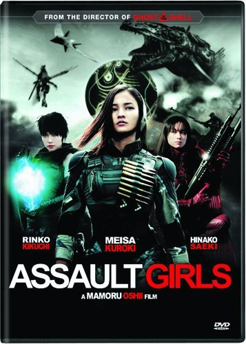 Assault Girl (Assault Girls by Rinko Kikuchi)