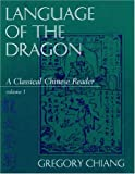 Language of the Dragon : A Classical Chinese Reader, Chiang, Gregory, 0887272983