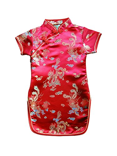 Chinese Dragon and Pheonix Red Brocade Qipao Dress for Girls - 6 -