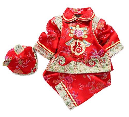 Soojun Girls Chinese Birthday Costume