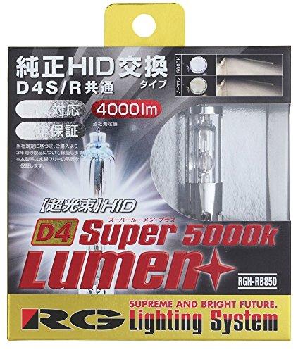 レーシング ギア ( RACING GEAR ) 純正交換HIDバルブ SUPER LUMEN+ D4S/D4R共用 5000K RGH-RB850 B01MS0LCAR
