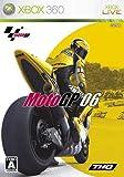 MotoGP '06 [Japan Import]