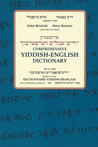 Comprehensive Yiddish-English Dictionary